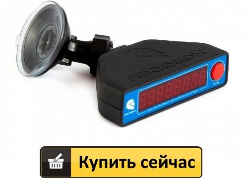 прибор для измерения динамики разгона автомобиля RaceboX купить в Рубцовске