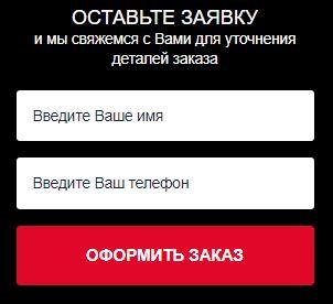 прибор для измерения динамики разгона автомобиля RaceboX купить в Одинцово